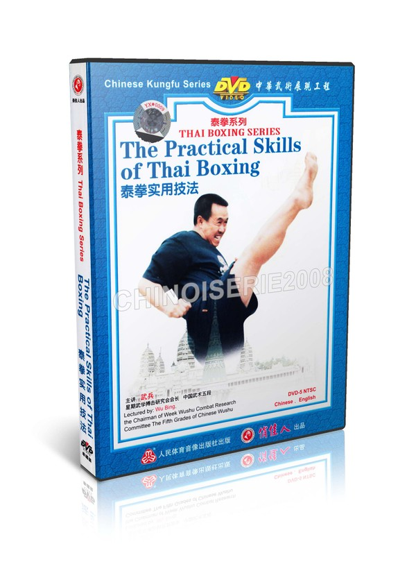 DW122-06 Muay Thai Boxing Series - Practical Skills (6/6) by Wu Bing MP4