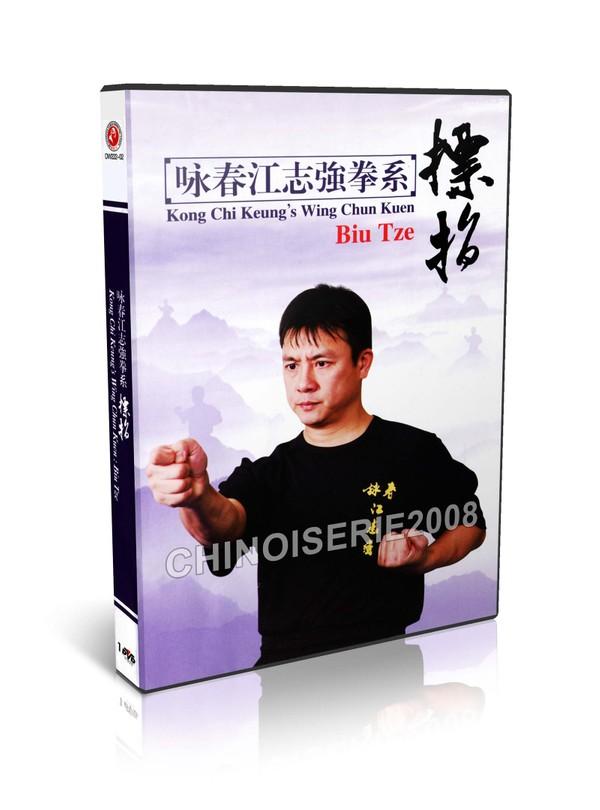 DW222-02 Kong Chi Keung's Wing Chun Quan Yong Chun - Biu Tze by Jiang Zhiqiang MP4