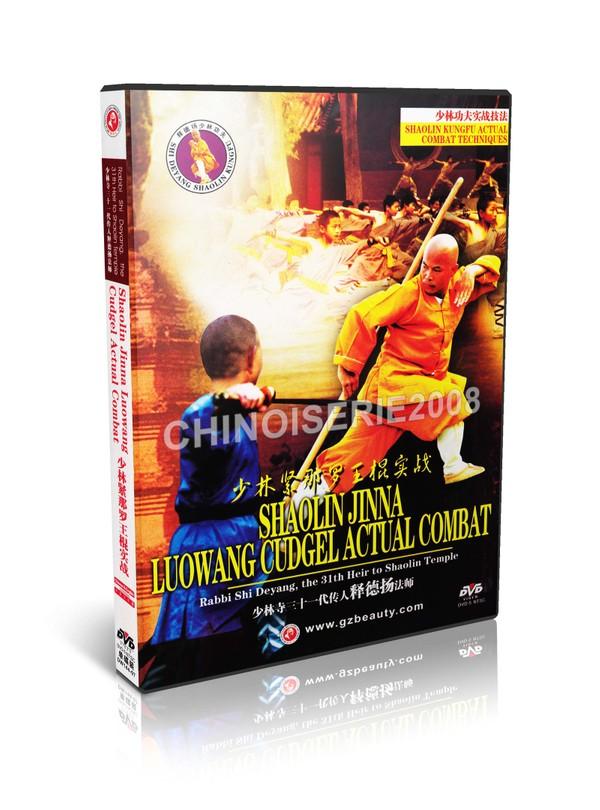 DW144-07 Shaolin Kungfu Shao Lin Jinna Luowang Cudgel Actual Combat by Shi Deyang MP4