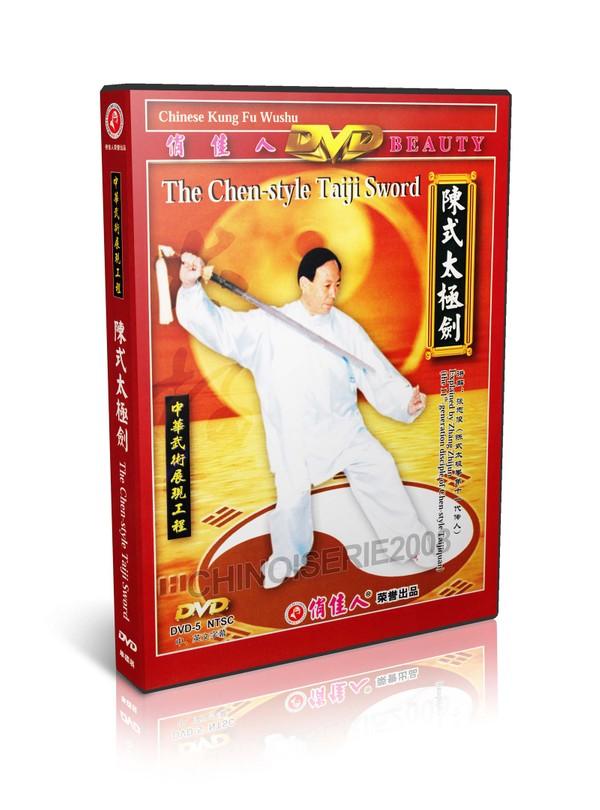 DW072 Chinese KungFu Wushu Chen style Taijiquan Series -Taiji Sword - Zhang Zhijun MP4