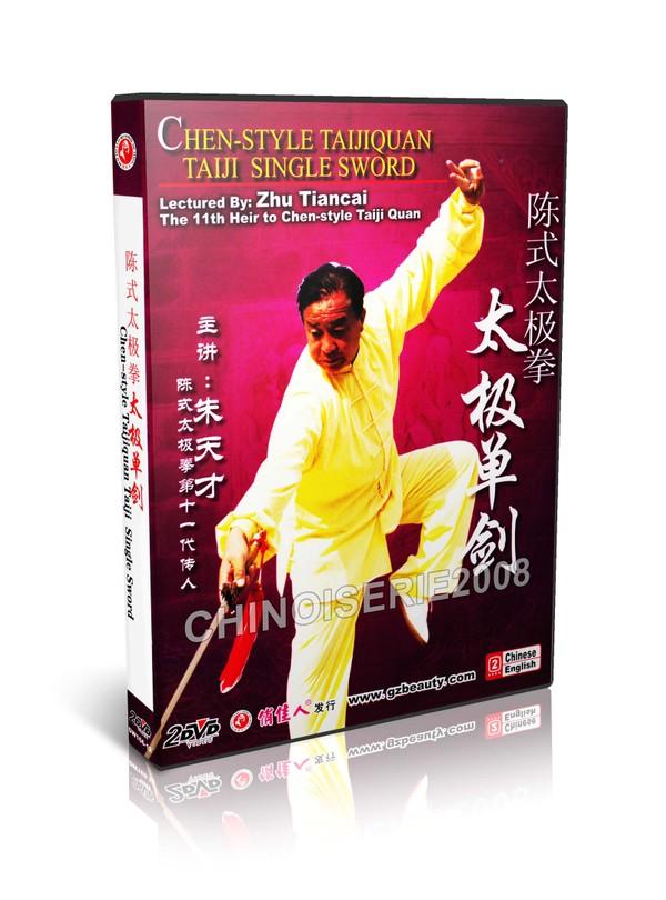 DW166-12 Chen Style Taijiquan - Chen Style Tai Chi Single Sword by Zhu Tiancai MP4