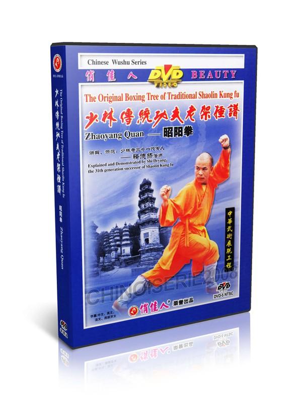 DW081-21 Traditional Shaolin Kungfu Series - Shao Lin Zhao yang Quan by Shi Deyang MP4