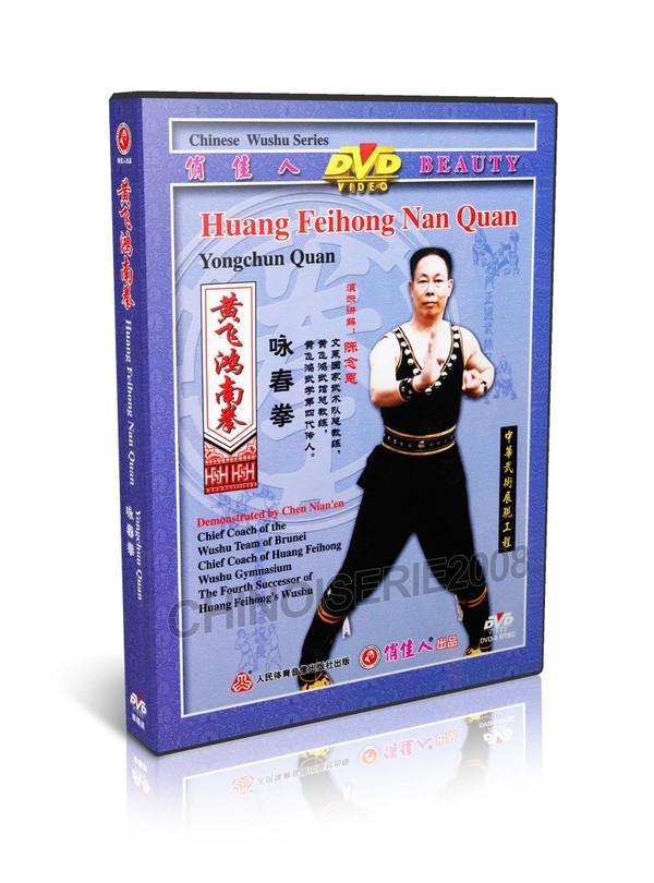 DW086-03 Huang Feihong Nan Quan Kungfu Yong Chun ( Wing Chun ) Quan - Chen Nianen MP4