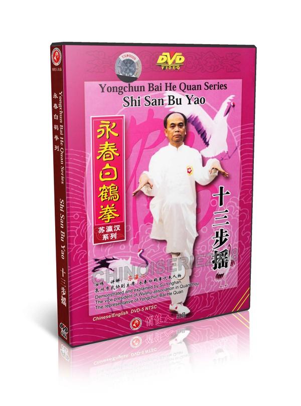 DW117-03 Wing Chun Quan Series - Yong Chun Bai He Quan Shi San Bu Yao by Su Yinghan MP4