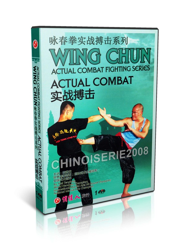 DW201-04 Wing Chun Actual Combat Fighting Series Actual Combat by Mai Tenglong MP4