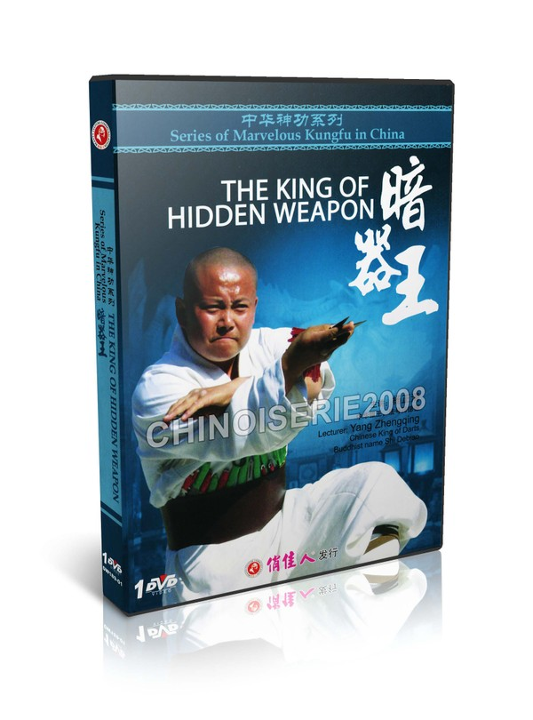 DW189 Series of Marvelous Kungfu in China - The King of Hidden Weapon MP4
