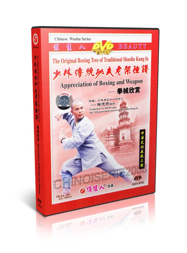DW081-30 Traditional Shaolin Kungfu Series Shaolin Appreciation of Boxing an Weapon MP4