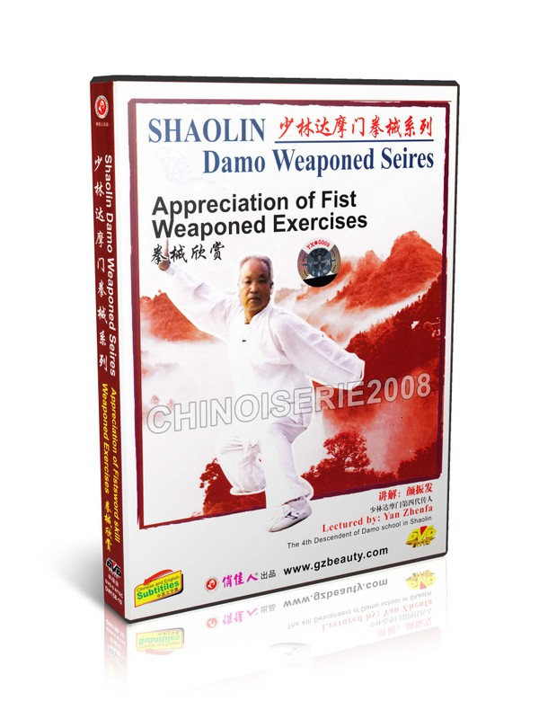 DW158-10 Shao Lin Kunfu Damo Appreciation of Fist & Weaponed Exercises by Yan Zhenfa MP4