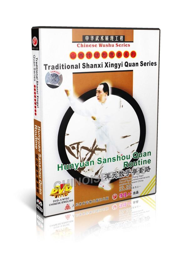 DW114-03 Shanxi Xingyi Quan ( Hsing I ) - Hunyuan Sanshou Quan Routine by Zhang Xigui MP4