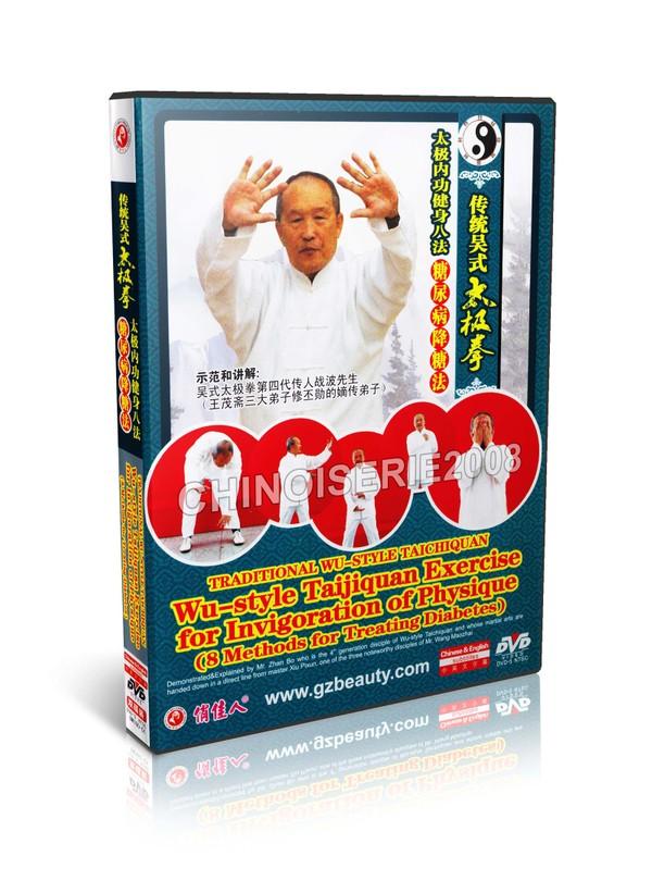 DW160-01 Traditional Wu Style Taichiquan 8 Techniques of Taichiquan by Zhan Bo MP4