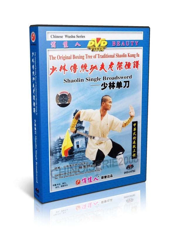 DW081-27 Traditional Shaolin Kungfu Series - Shao Lin Single Broadsword by Shi Deyang MP4