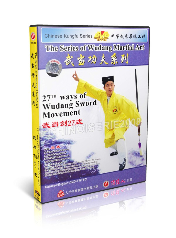 DW133-03 Chinese Kungfu Martial Art 27th ways of Wudang Sword Movement by Yue Wu MP4