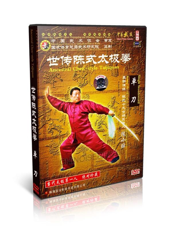 DWQL102 Chen Style Tai Chi Collection Series - Taiji Single Broadsword Chen Xiaowang MP4
