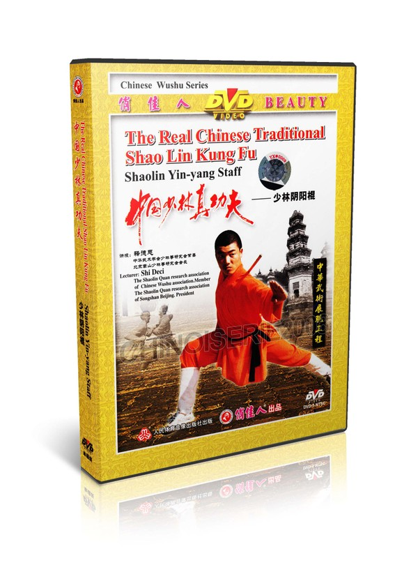 DW083-18 Real Traditional Shaolin Kung Fu Series Shao Lin Yinyang Cudgel by Shi Deci MP4
