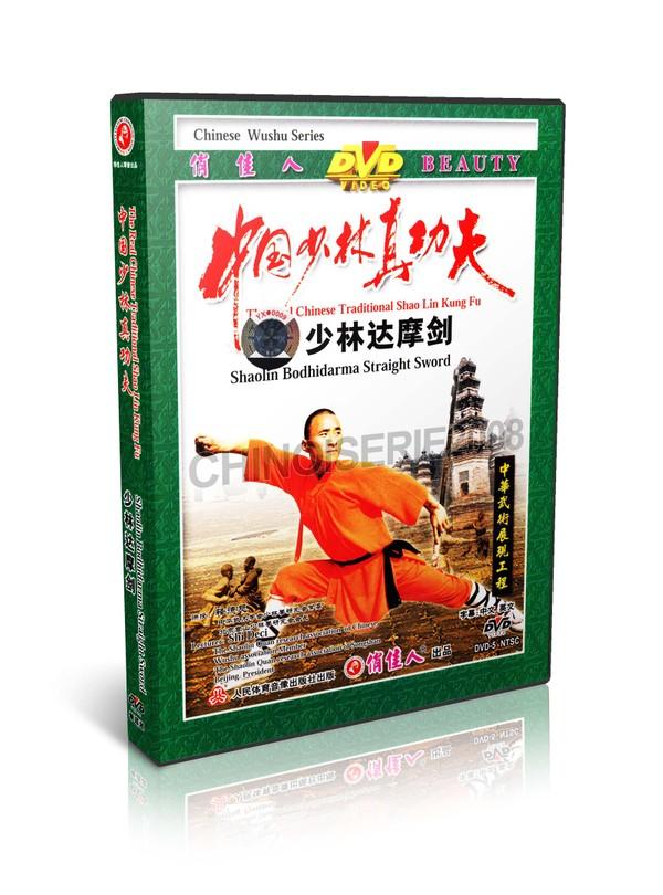 DW083-14 Real Traditional Shaolin Kung Fu Bodhidarma Straight Sword by Shi Deci MP4