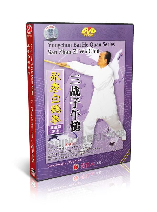 DW117-11 Wing Chun Yong Chun Bai He Quan Series San Zhan Zi Wu Chui by Su Yinghan MP4
