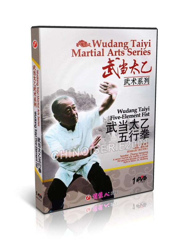 DW199-07 Wudang Taiyi Martial Arts Wudang Taiyi Five Element Fist by zhang jianping MP4