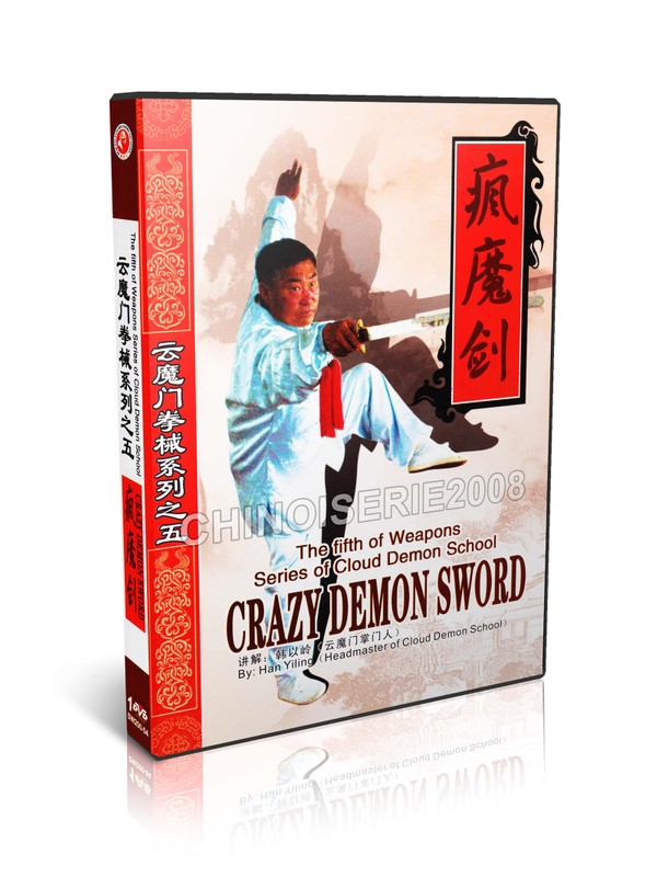 DW200-04 The first of Weapons Series of Cloud Demon School - Crazy Demon Sword (FengMo Sword) MP4