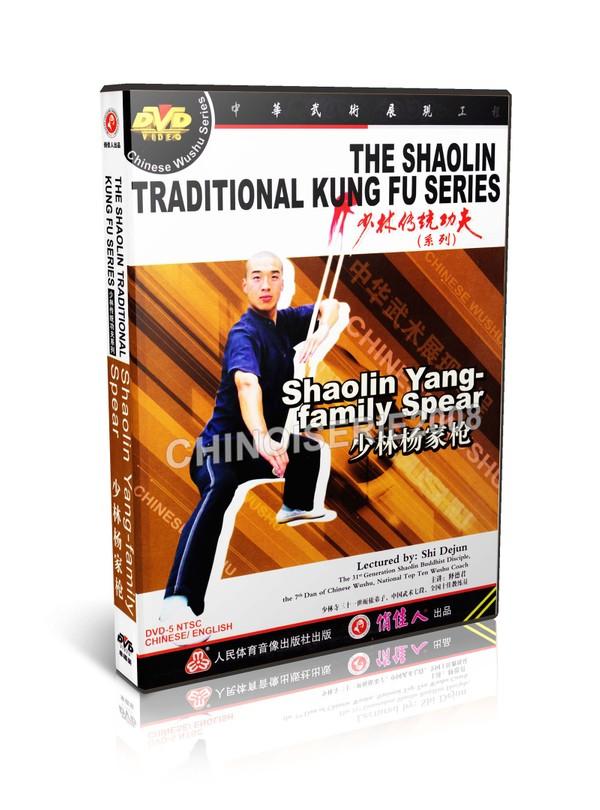 DW110-25 Shao Lin Traditional Kungfu Series Shaolin Yang family Spear by Shi Dejun MP4