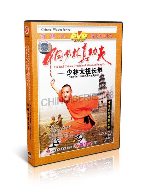 DW083-09 Real Traditional Shaolin Kung Fu Series Shao Lin Taizu Chang Quan - Shi Deci MP4