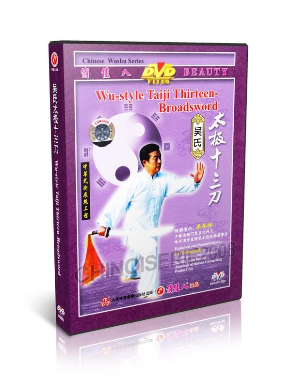 DW085-02 Wu Style Taijiquan ( Tai Chi ) Thirteen-Broadsword by Li Chengxiang MP4