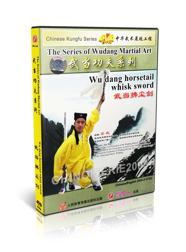DW133-06 Chinese Kungfu Martial Art - Wu dang Series horsetail whisk sword by Yue Wu MP4