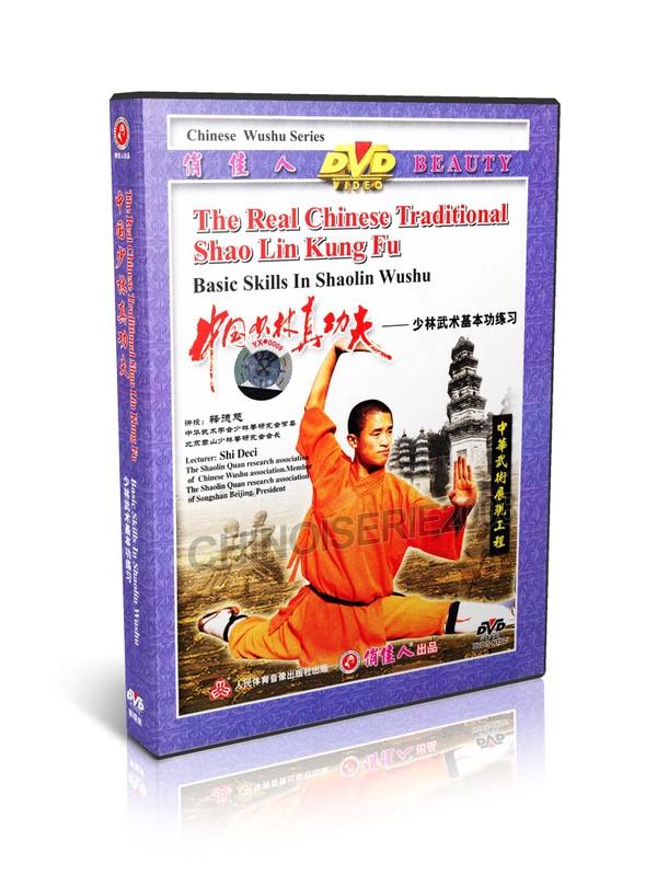 DW083-25 Real Traditional Shaolin Kung Fu - Shao Lin Basic Skills in Shaolin Wushu MP4