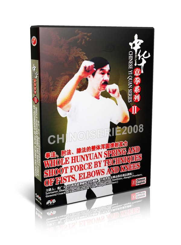 DW141-06 Yi Quan ( Da Cheng Quan ) Whole Hunyuan Spring & Shoot Force by Techniques MP4