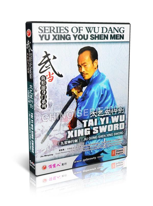 DW169-05 WuDang Kungfu Series - Wu Dang Yu Xing You Shen Men - Tai Yi Wu Xing Sword MP4