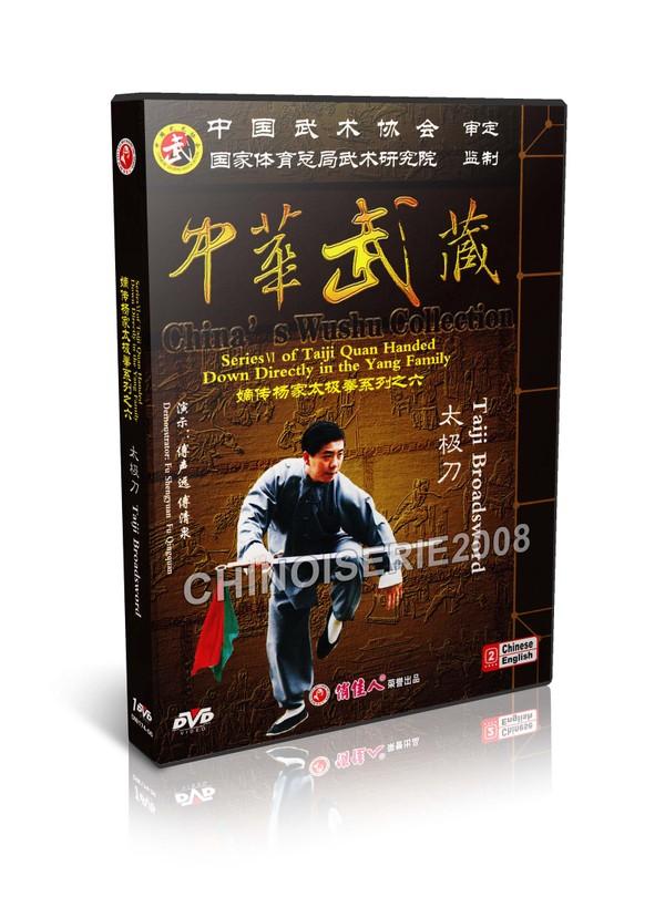 DW174-06 Yang Style Tai Chi Series Yang Style Taiji Broadsword by Fu Shengyuan MP4