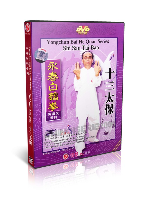 DW117-05 Wing Chun Quan Series - Yong Chun Bai He Quan Shi San Tai Bao by Su Yinghan MP4