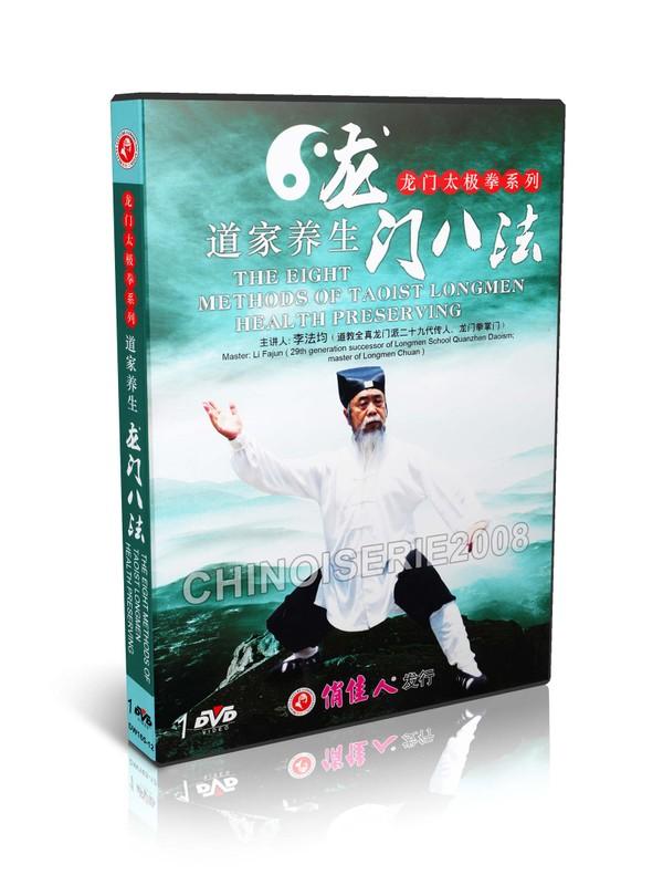 DW165-12 Longmen style Taiji The Eihgt Methods Of TAOIST LONGMEN Health Preserving MP4
