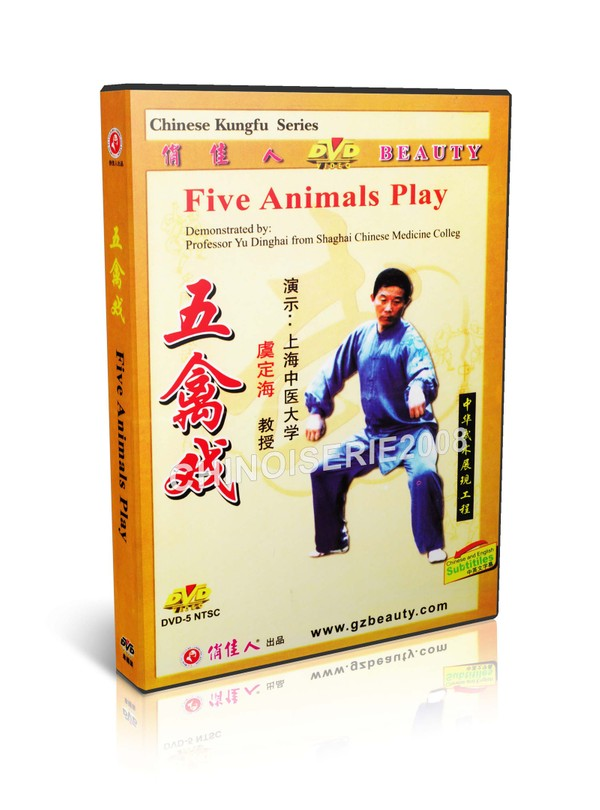 DW100 Chinese Wushu Series - Five Animals Play by Yu Dinghai MP4