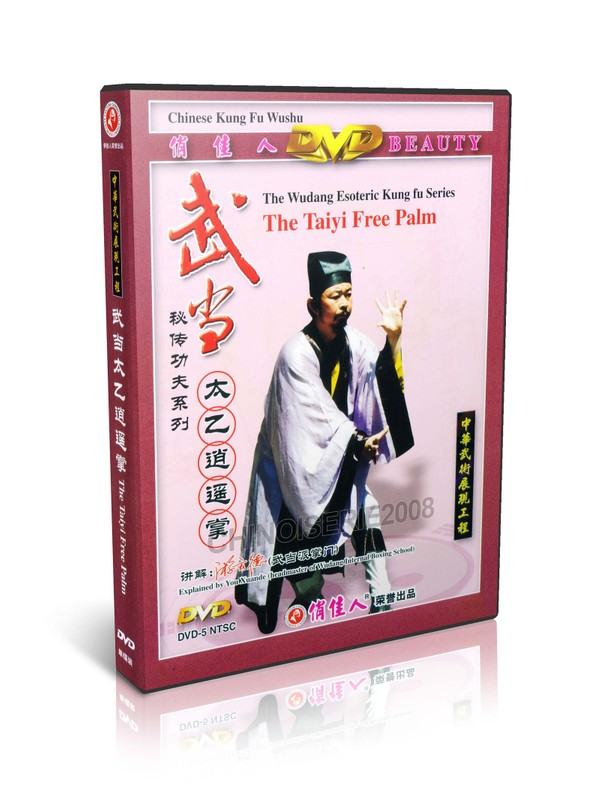 DW048 Wudang Esoteric Kung fu Series The Taiyi Free Palm by You Xuande MP4