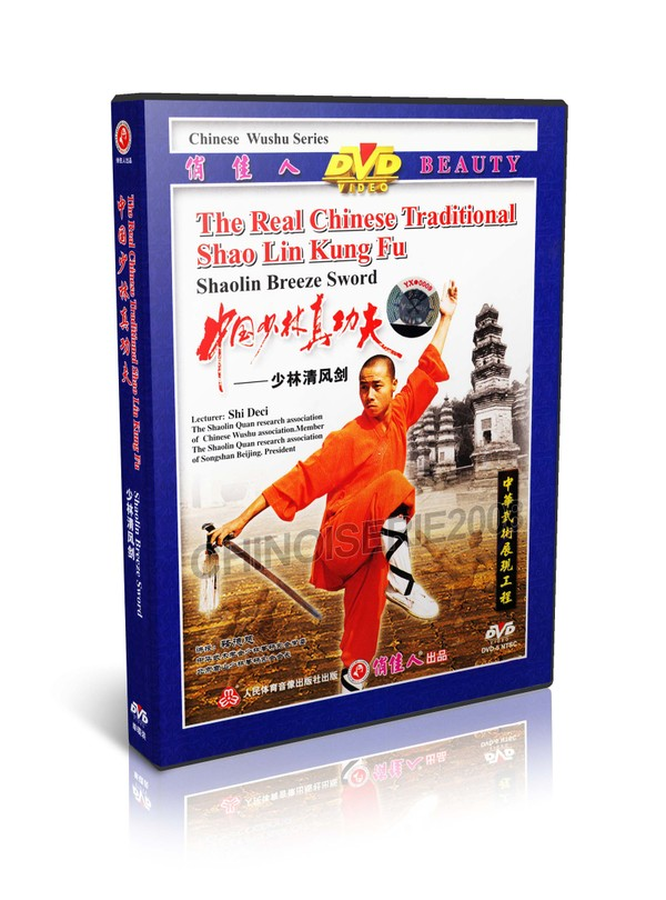 DW083-24 Real Traditional Shaolin Kung Fu Series - Shao Lin Breeze Sword by Shi Deci MP4