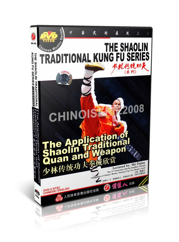 DW110-32 ShaoLin Kungfu Application of ShaolinTraditional Quan and Weapon - Shi Dejun MP4