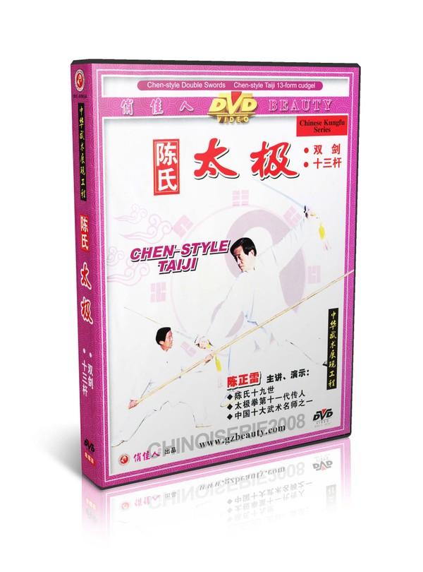 DW016 Chen Style Tai Chi Quan Double Swords & Taiji 13 form Cudgel - Chen Zhenglei MP4