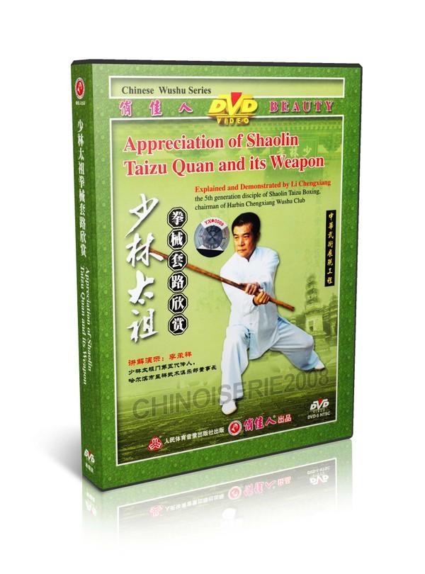 DW092-01 Shaolin Taizu Changquan Appreciation Shao Lin Quan & Weapon by Li ChengXiang MP4