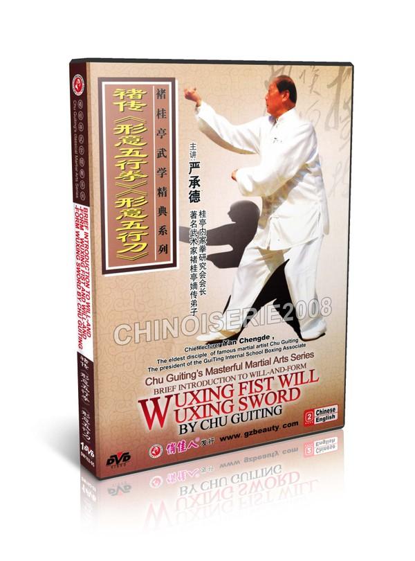 DW162-05 Chinese Kungfu Hsing Xingyi Wuxing Fist & Xingyi Wuxing Sword by Chu Guiting MP4