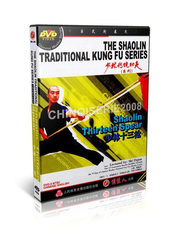 DW110-27 Shao Lin Traditional Kungfu Series - Shaolin Thirteen Spear by Shi Dejun MP4