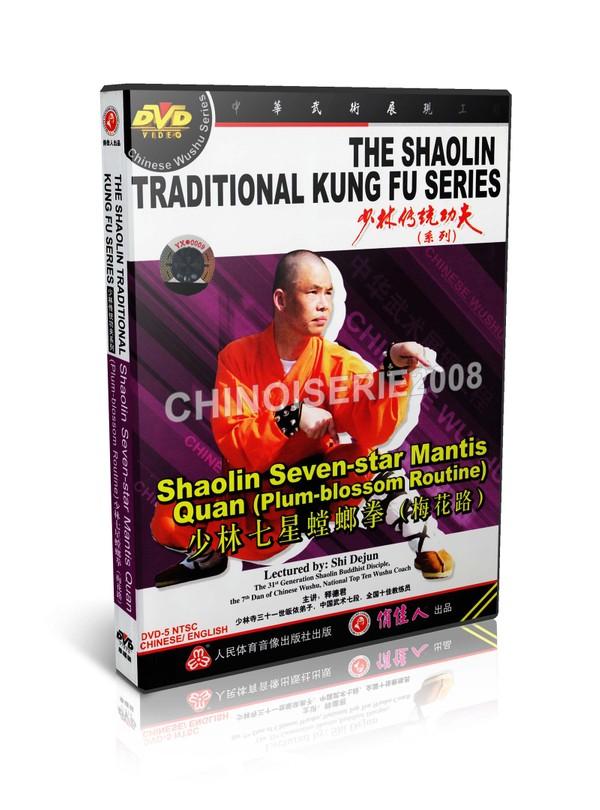 DW110-12 Shao Lin Traditional Kungfu Shaolin Seven star Mantis Quan No.5 by Shi Dejun MP4