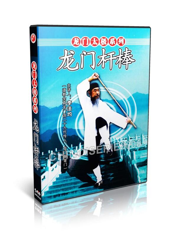 DW165-06 Taoist Longmen-style Taiji - Longmen-style Taiji Series - Long Men Stick MP4