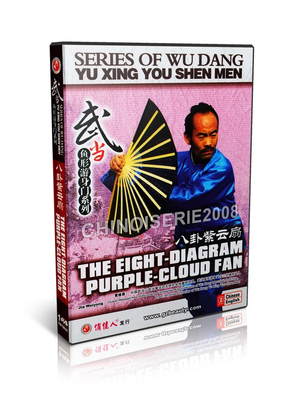 DW169-01 Wudang - Wu Dang Yu Xing You Shen Men The Eight diagram Purple Cloud Fan MP4