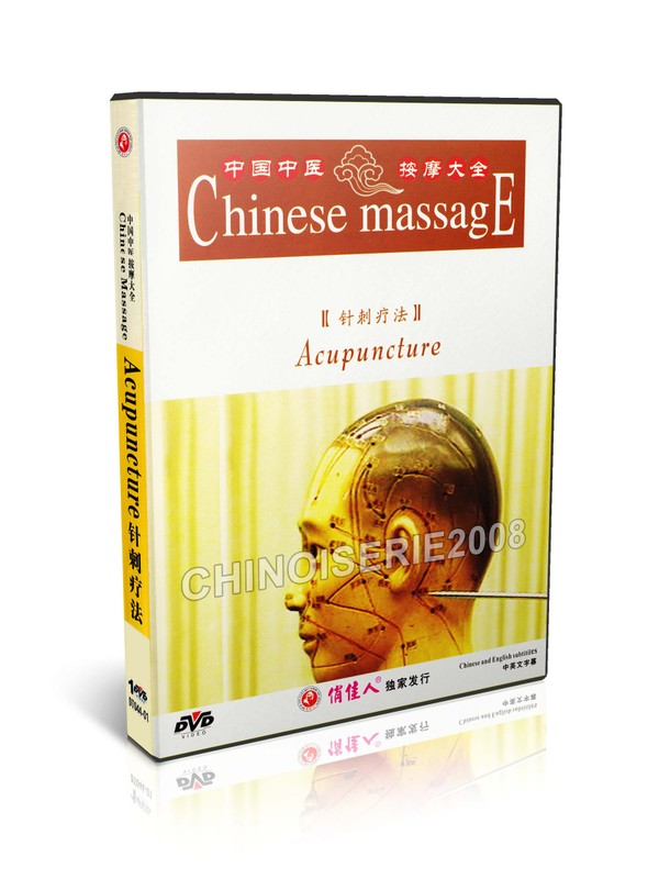 DT044-01 Chinese Medicine Massage Cures - Acupuncture MP4 (1/8)