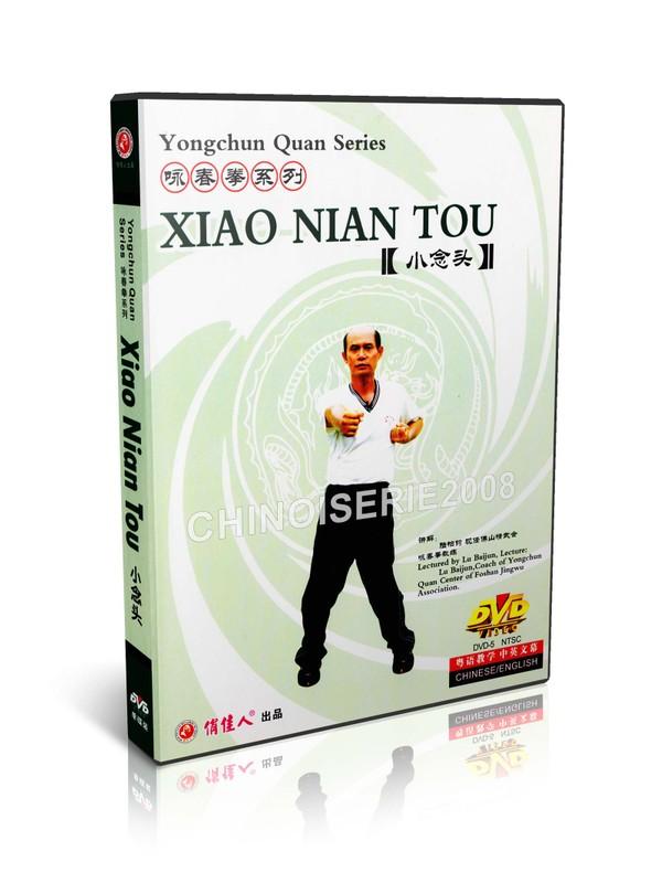 DW111-02 Wing Chun Kungfu - Yong Chun Quan Series - Xiao Nian Tou by Lu Baijun MP4