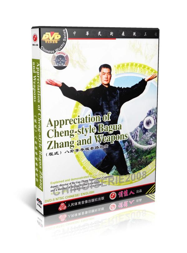DW112-05 Ba Gua Appreciation of Cheng style Bagua Zhang and Weapons by Liu Jingru MP4