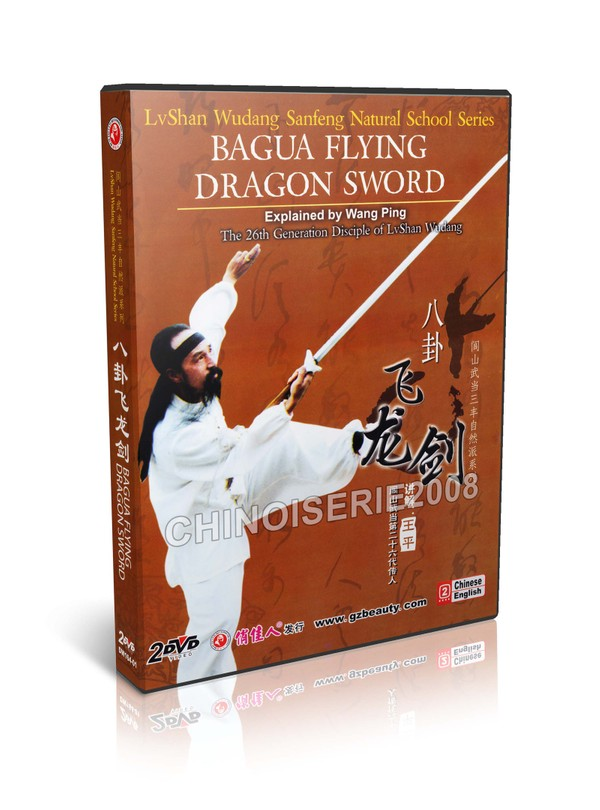DW164-01 Chinese Kungfu Lvshan Wudang Bagua Flying Dragon Sword Part I,II Wang Ping MP4