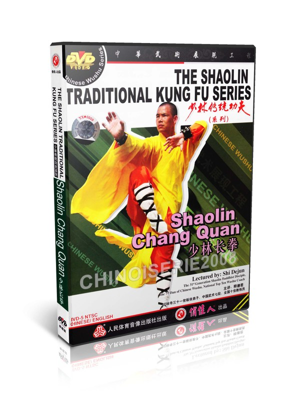 DW110-05 Shao Lin Traditional Kungfu Series - Shaolin Chang Quan by Shi Dejun MP4