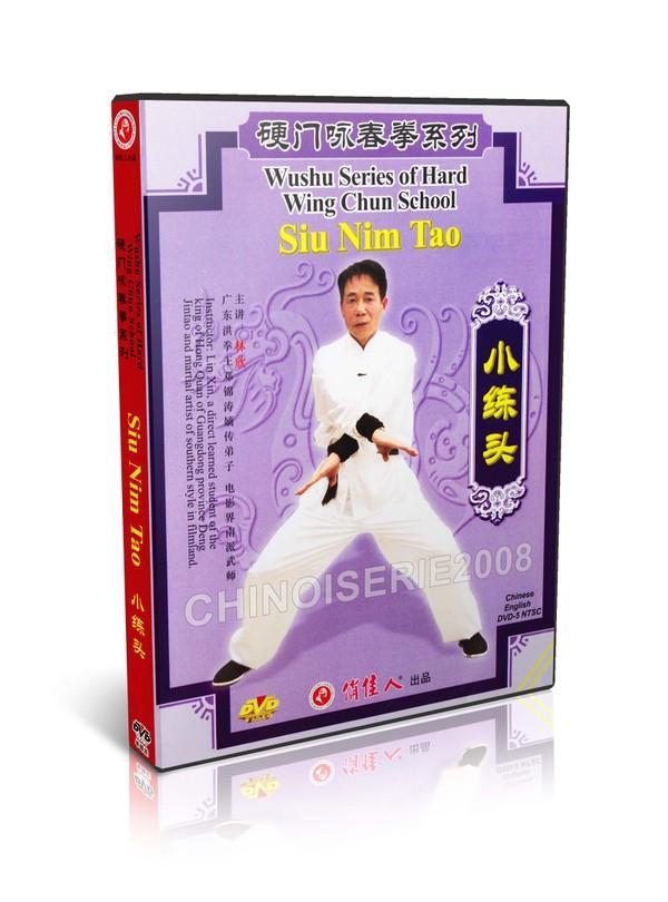 DW135-02 Hard Wing Chun ( Yong Chun Quan ) Kungfu Series - Siu Nim Tao - Lin Xin MP4