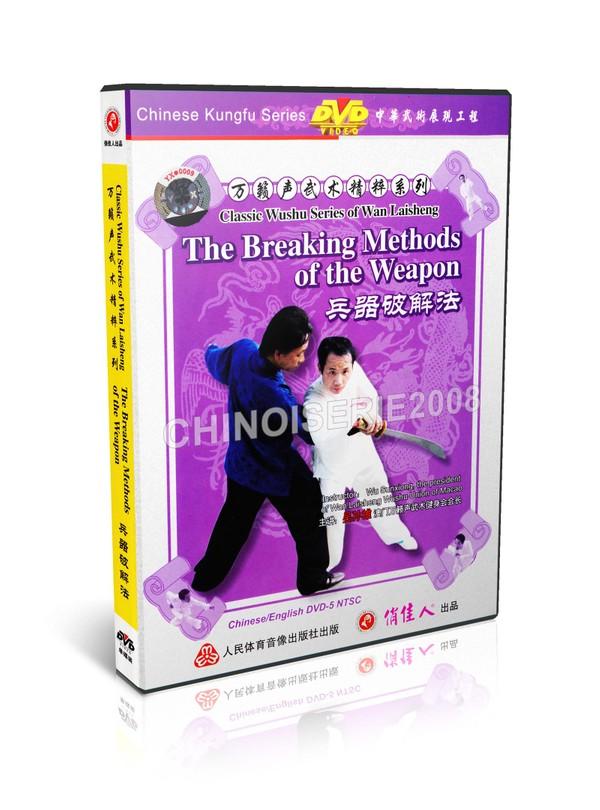 DW121-06 Classic Wushu of Wan Laisheng The Breaking Methods of the Weapon - Sunxiong MP4